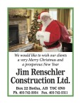 We would like to wish our clients a very Merry Christmas and a prosperous New Year